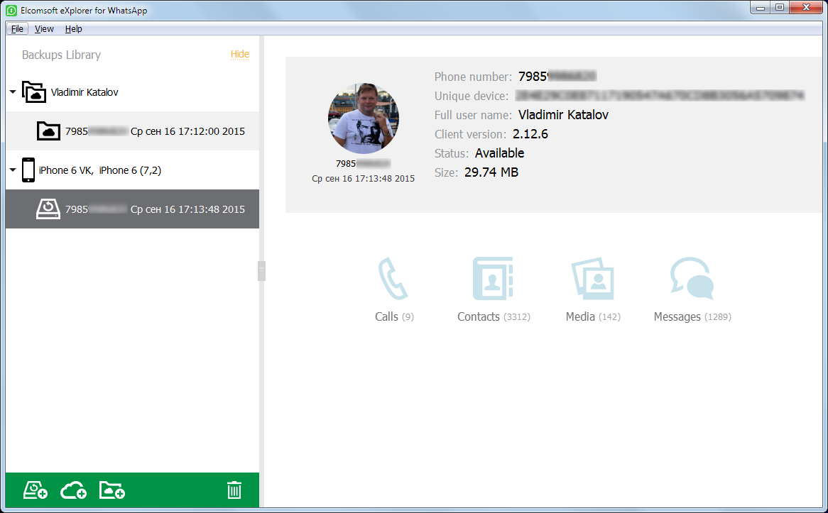 Elcomsoft Explorer for WhatsApp list of available backups